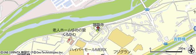 徳証寺周辺の地図