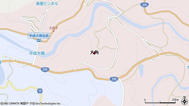 〒640-1222 和歌山県海草郡紀美野町大角の地図