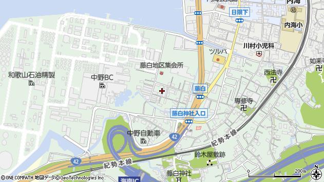〒642-0034 和歌山県海南市藤白の地図