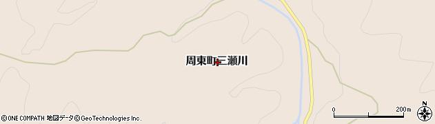 山口県岩国市周東町三瀬川周辺の地図