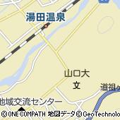 八剣伝 山口大学前店