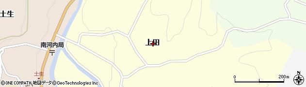 山口県岩国市上田周辺の地図