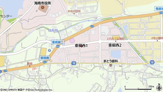 〒642-0019 和歌山県海南市重根西の地図