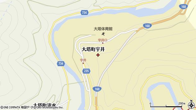 〒637-0405 奈良県五條市大塔町宇井の地図