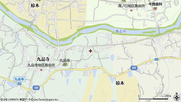 〒640-1167 和歌山県海南市九品寺の地図