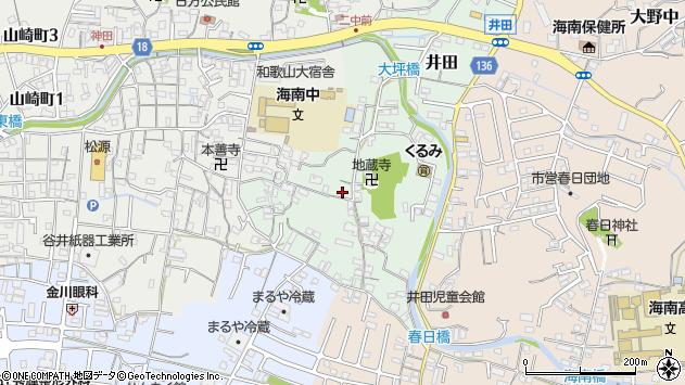 〒642-0021 和歌山県海南市井田の地図