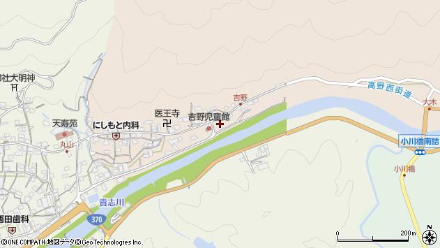〒640-1103 和歌山県海草郡紀美野町吉野の地図