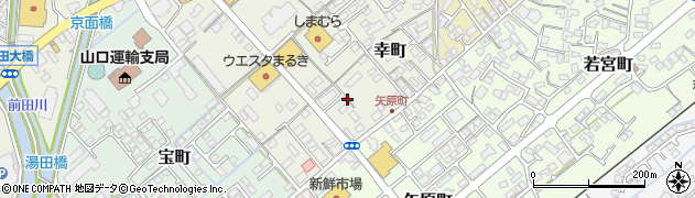 山口県山口市幸町周辺の地図