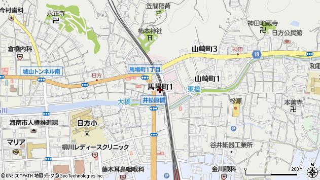 〒642-0004 和歌山県海南市馬場町の地図