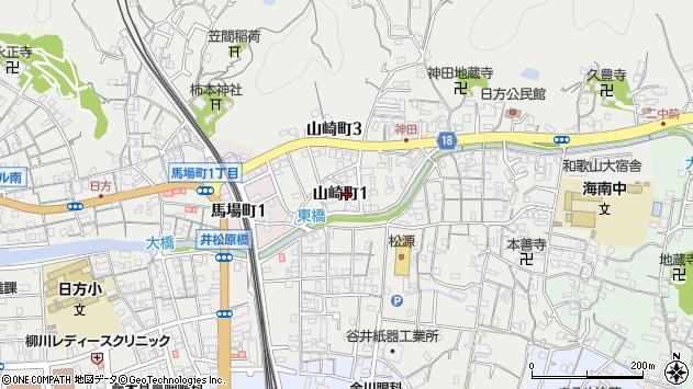 〒642-0003 和歌山県海南市山崎町の地図