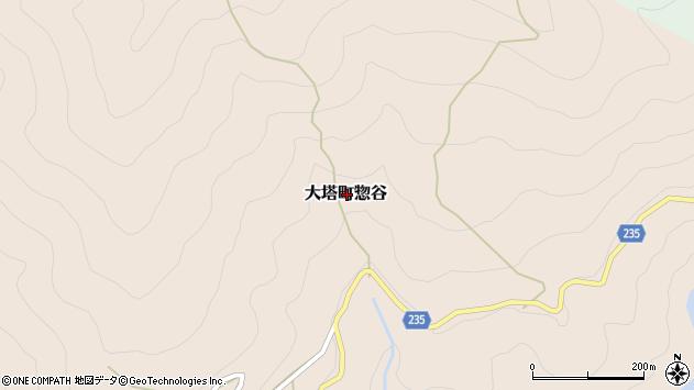〒637-0402 奈良県五條市大塔町惣谷の地図