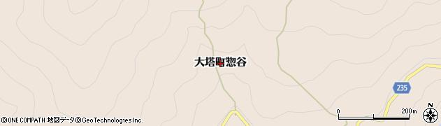 奈良県五條市大塔町惣谷周辺の地図