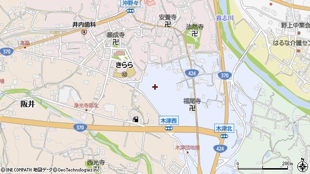 〒640-1174 和歌山県海南市木津の地図