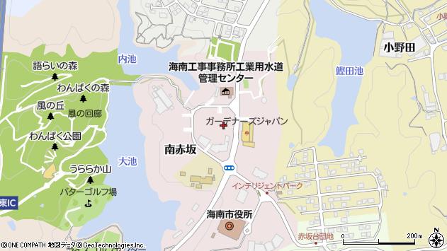 〒642-0017 和歌山県海南市南赤坂の地図