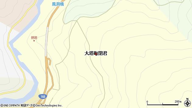 〒637-0407 奈良県五條市大塔町閉君の地図