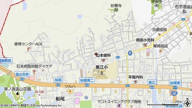 〒642-0001 和歌山県海南市船尾の地図