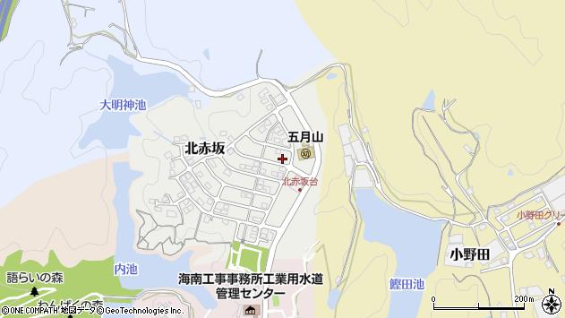 〒642-0016 和歌山県海南市北赤坂の地図