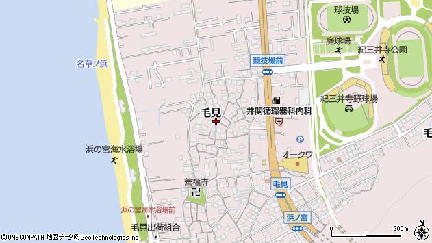 〒641-0014 和歌山県和歌山市毛見の地図