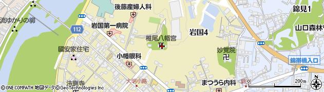 椎尾八幡宮周辺の地図