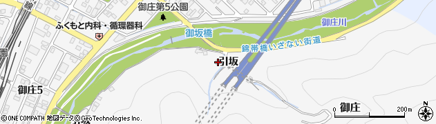 山口県岩国市御庄引坂627周辺の地図