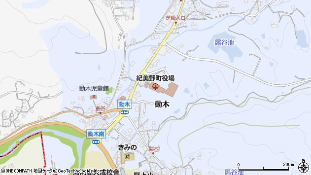 〒640-1100 和歌山県海草郡紀美野町(以下に掲載がない場合)の地図