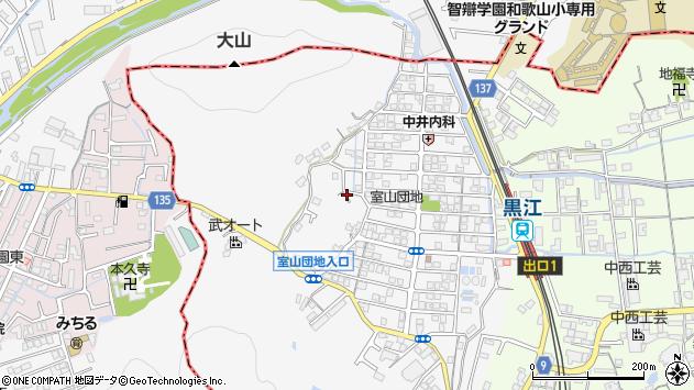 〒642-0011 和歌山県海南市黒江の地図