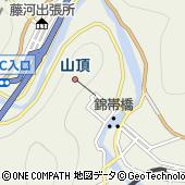 岩国美術館+柏原コレクション