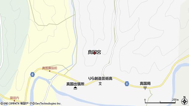 〒640-1205 和歌山県海草郡紀美野町真国宮の地図