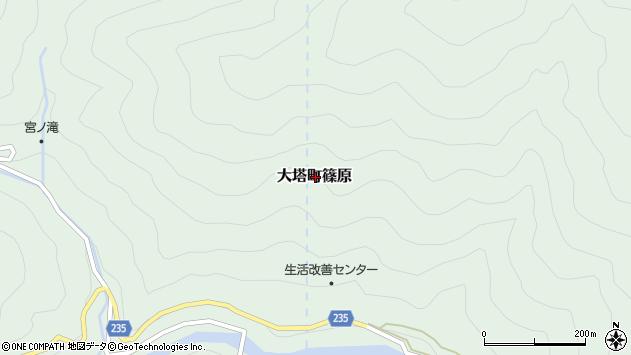 〒637-0401 奈良県五條市大塔町篠原の地図