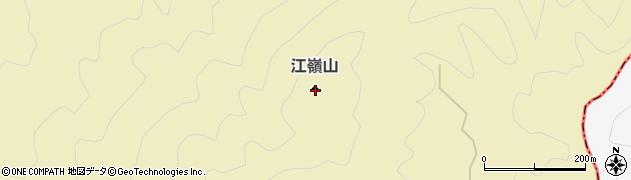 江嶺山周辺の地図