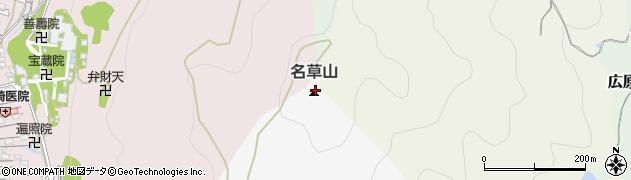 名草山周辺の地図