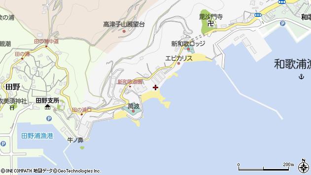 〒641-0023 和歌山県和歌山市新和歌浦の地図