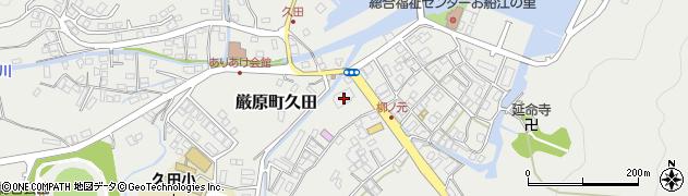 長崎県対馬市厳原町久田周辺の地図
