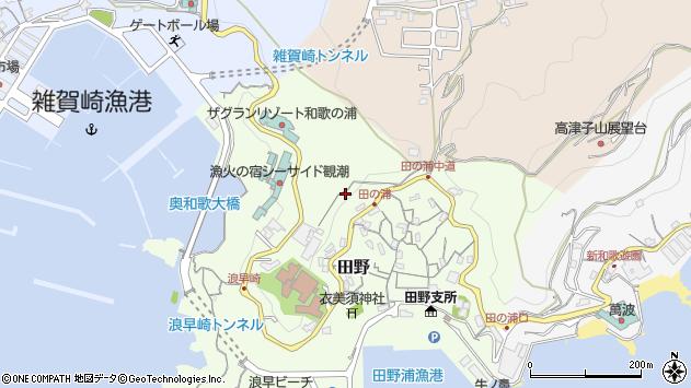 〒641-0061 和歌山県和歌山市田野の地図
