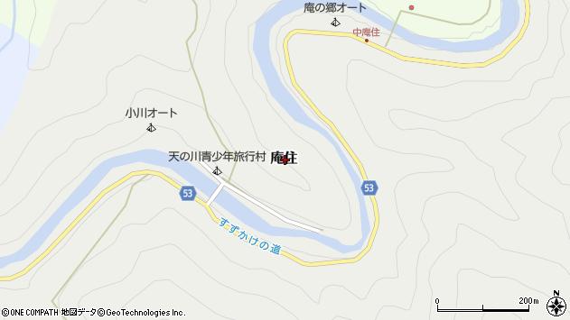 〒638-0552 奈良県吉野郡天川村庵住の地図