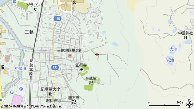 〒641-0011 和歌山県和歌山市三葛の地図