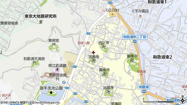 〒641-0025 和歌山県和歌山市和歌浦中の地図