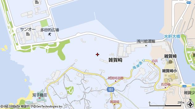 〒641-0062 和歌山県和歌山市雑賀崎の地図