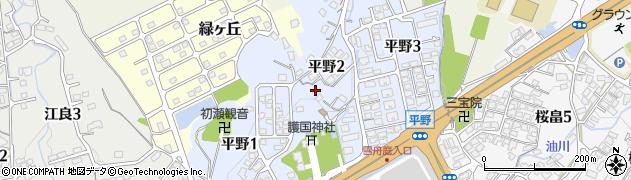山口県山口市平野周辺の地図