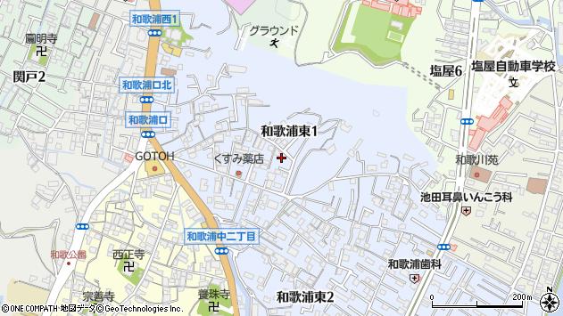 〒641-0021 和歌山県和歌山市和歌浦東の地図