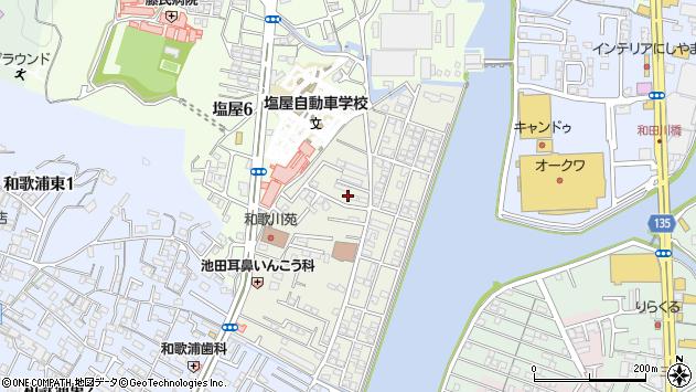 〒641-0055 和歌山県和歌山市和歌川町の地図