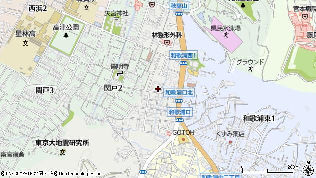 〒641-0024 和歌山県和歌山市和歌浦西の地図