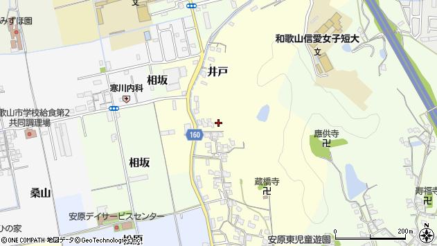 〒640-0352 和歌山県和歌山市井戸の地図