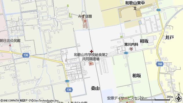 〒640-0345 和歌山県和歌山市桑山の地図
