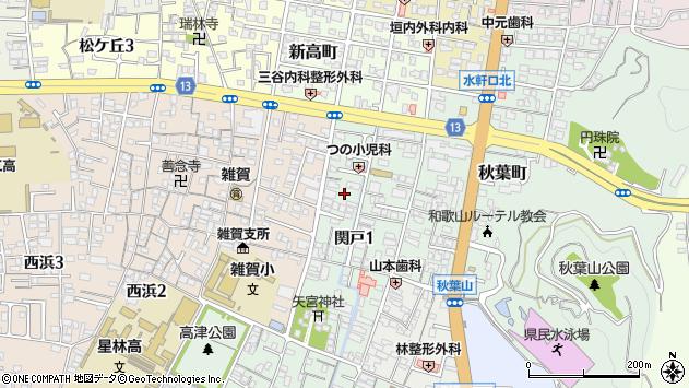 〒641-0035 和歌山県和歌山市関戸の地図