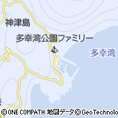 神津島三浦港旅客船ターミナル(東海汽船)