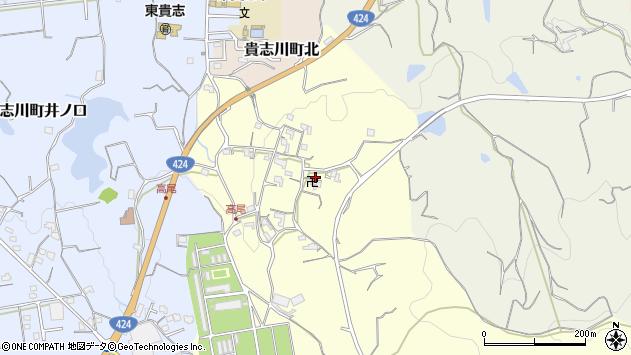 〒640-0423 和歌山県紀の川市貴志川町高尾の地図