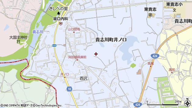 〒640-0424 和歌山県紀の川市貴志川町井ノ口の地図