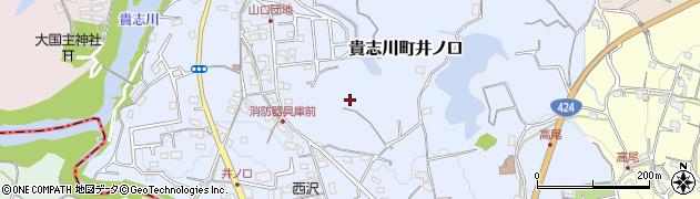 和歌山県紀の川市貴志川町井ノ口周辺の地図
