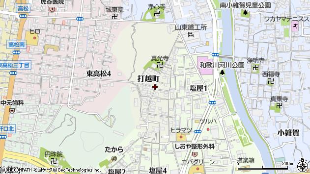 〒641-0053 和歌山県和歌山市打越町の地図